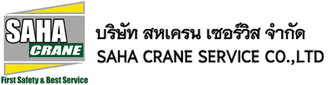 Sahacrane Service Co.,LTD Logo